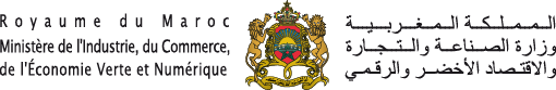 Logo Royaume du Maroc